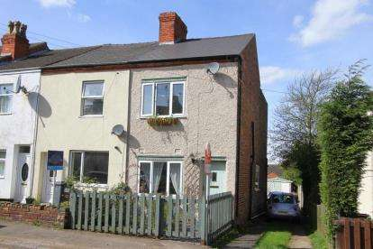 2 Bedrooms End Of Terrace House for sale in Chesterfield Road, Shuttlewood, Chesterfield, Derbyshire