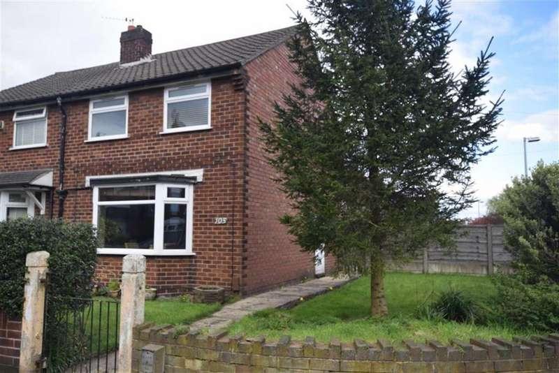 2 Bedrooms Semi Detached House for sale in Arthur Street, Swinton