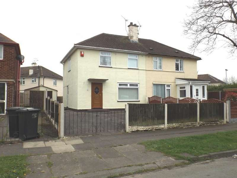 2 Bedrooms Semi Detached House for sale in Sorbus Drive, Crewe