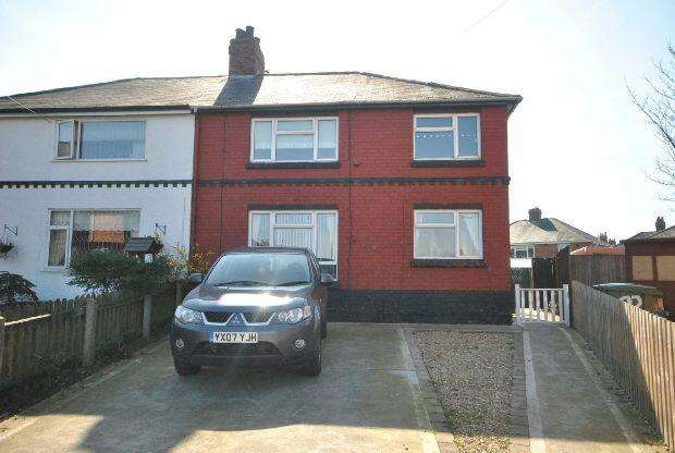 3 Bedrooms Semi Detached House for sale in Dame Kendal Grove, GRIMSBY