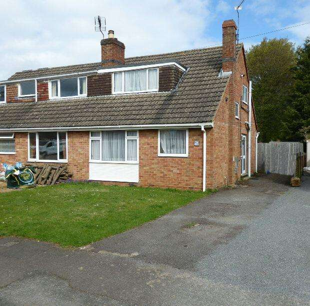 3 Bedrooms Semi Detached House for sale in Blackwood Place, Bodicote