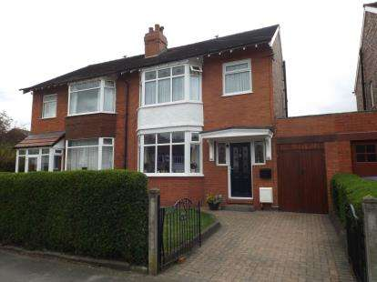 3 Bedrooms Semi Detached House for sale in Beaufort Road, Great Moor, Stockport, Cheshire