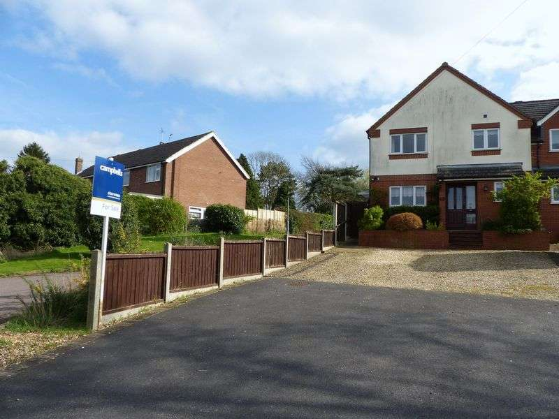 3 Bedrooms Semi Detached House for sale in Church Road, Braunston, NN11 7HQ
