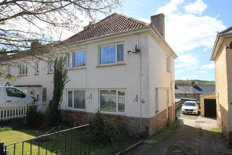 3 Bedrooms End Of Terrace House for sale in Lime Tree Walk, Newton Abbot