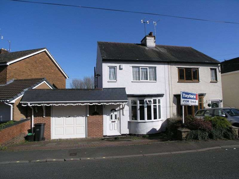 2 Bedrooms Semi Detached House for sale in BRIERLEY HILL, Quarry Bank, Stour Hill