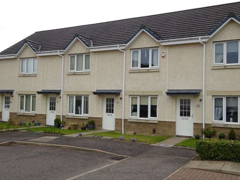 2 Bedrooms Terraced House for sale in Gooseholm Crescent Dumbarton