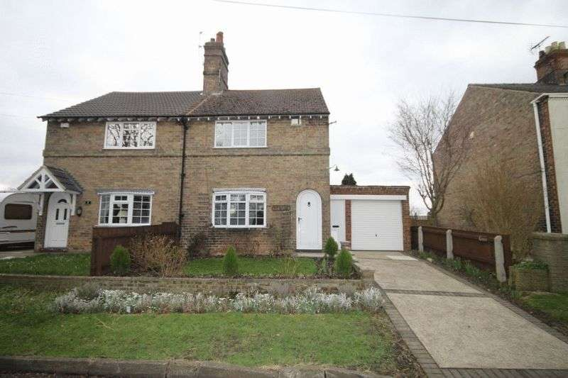 2 Bedrooms Semi Detached House for sale in CHURCH LANE, BRADLEY