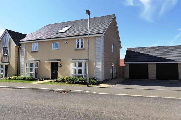4 Bedrooms Detached House for sale in Lockgate Road, Pineham Lock, Northampton, NN4