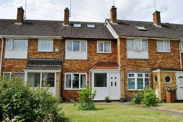 4 Bedrooms Terraced House for sale in Leyland Drive, Kingsthorpe, Northampton NN2 8QA