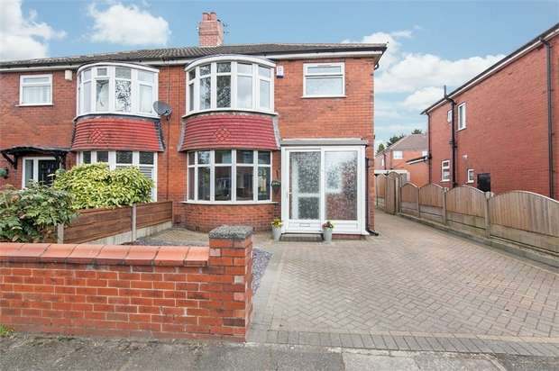 3 Bedrooms Semi Detached House for sale in Birch Avenue, Chadderton, Oldham, Lancashire
