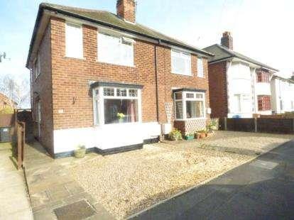 3 Bedrooms Semi Detached House for sale in Cedar Avenue, Long Eaton, Nottingham