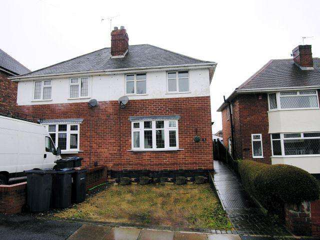 2 Bedrooms Semi Detached House for sale in Southgate Road,Great Barr,Birmingham