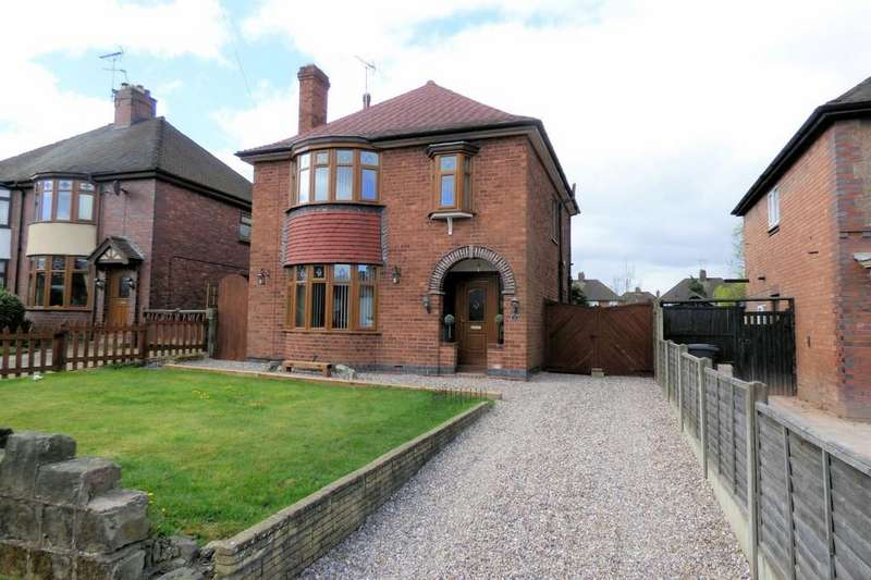 3 Bedrooms Detached House for sale in Ashbourne Road, Uttoxeter