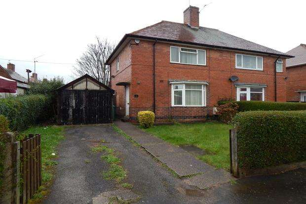 2 Bedrooms Semi Detached House for sale in Honiton Road, Nottingham, NG8