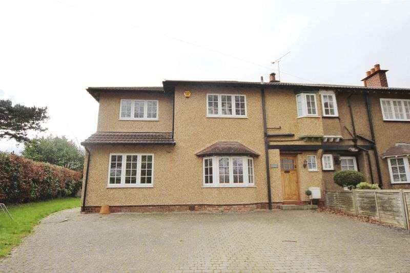 4 Bedrooms Semi Detached House for sale in Street Hey Lane, Willaston, Wirral