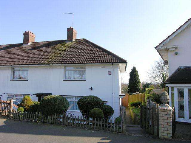 3 Bedrooms End Of Terrace House for sale in Bandywood Crescent,Kingstanding,Birmingham