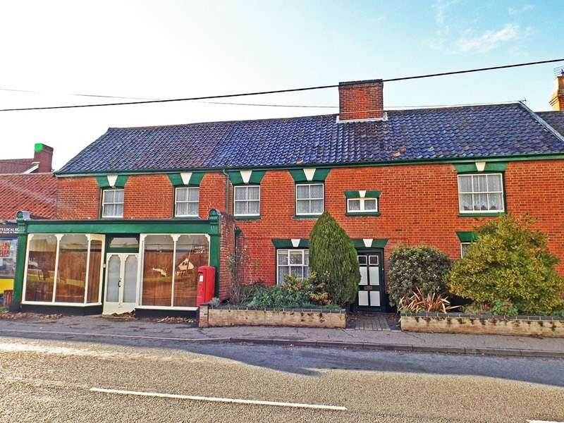 4 Bedrooms End Of Terrace House for sale in The Green, Pulham Market, Norfolk, IP21