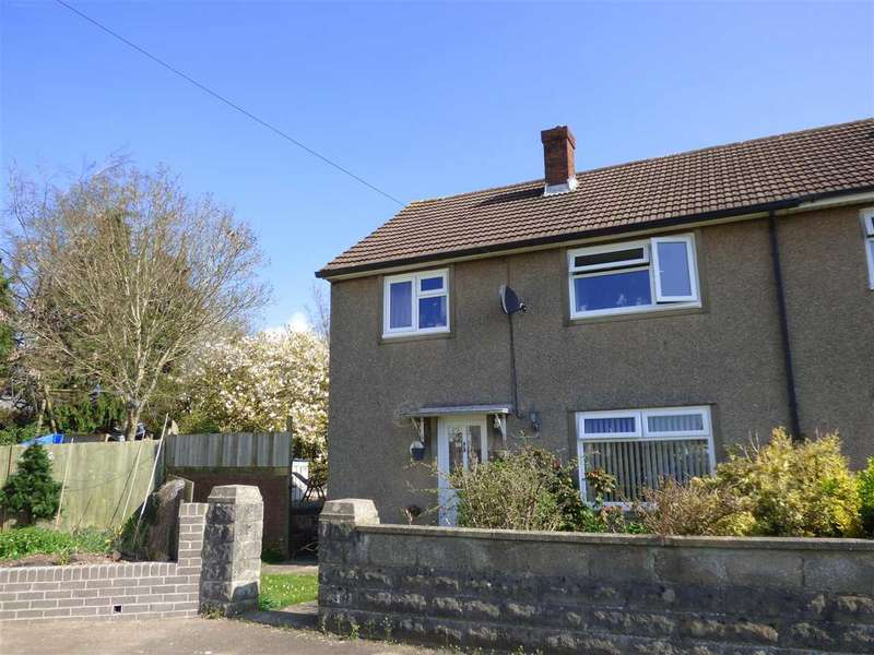 3 Bedrooms End Of Terrace House for sale in Queens Road, Bulwark, Chepstow