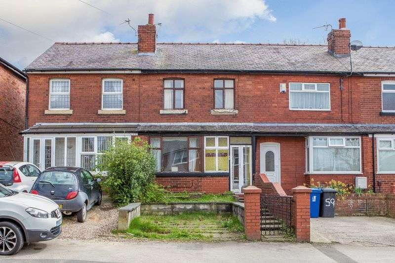 3 Bedrooms Terraced House for sale in Shevington Lane, Shevington