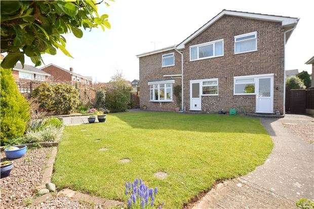 4 Bedrooms Detached House for sale in Merlin Way, Chipping Sodbury, BRISTOL, BS37 6XU