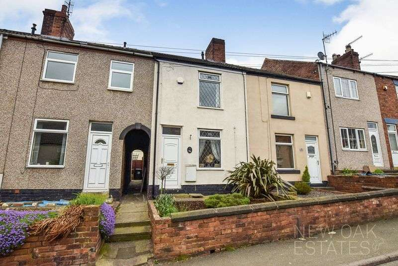 3 Bedrooms Terraced House for sale in Queen Street, Brimington