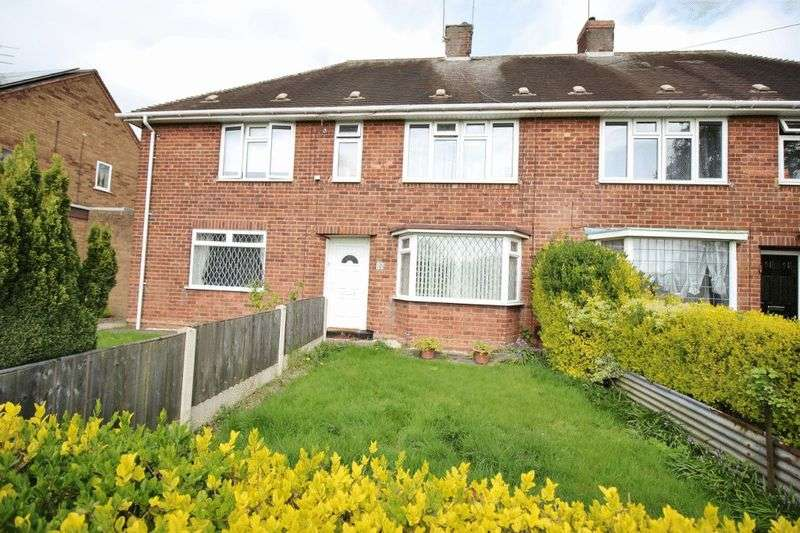 2 Bedrooms Flat for sale in Lich Avenue, Wednesfield, Wolverhampton