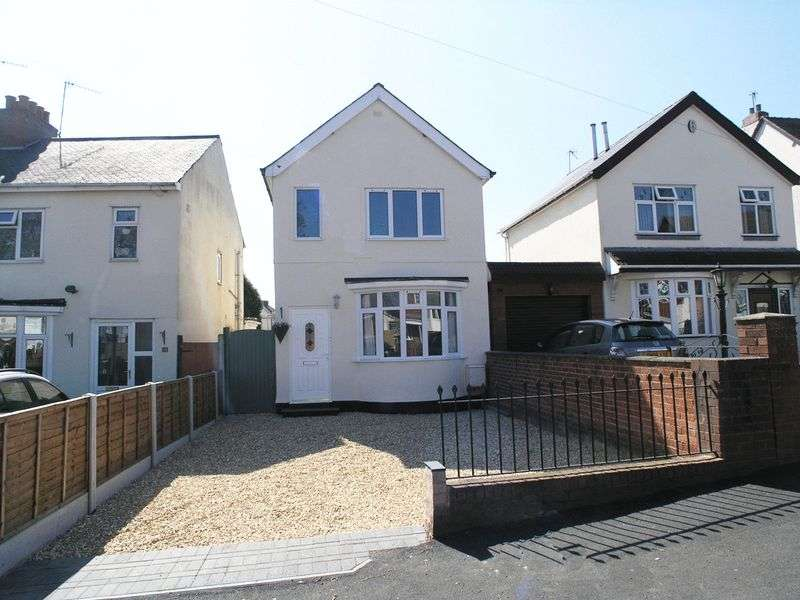 2 Bedrooms Detached House for sale in BRIERLEY HILL, Quarry Bank, Bower Lane