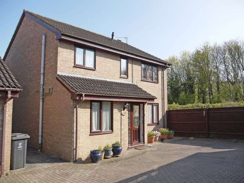 4 Bedrooms Detached House for sale in Lineacre Close, Swindon