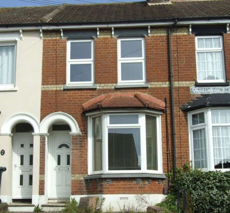 1 Bedroom Flat for sale in A ONE BEDROOMED GROUND FLOOR FLAT SITUATED CLOSE TO THE VILLAGE CENTRE