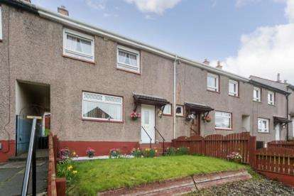 2 Bedrooms Terraced House for sale in Kirkriggs Gardens, Rutherglen, Glasgow, South Lanarkshire