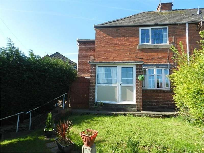 3 Bedrooms End Of Terrace House for sale in Hunshelf Road, Chapeltown, SHEFFIELD, South Yorkshire