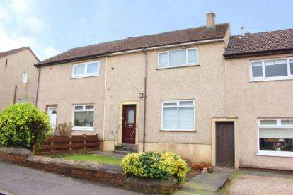 2 Bedrooms Terraced House for sale in Thorntree Avenue, Beith