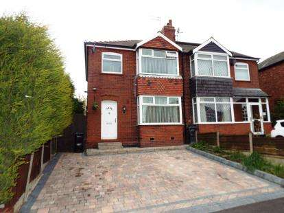 3 Bedrooms Semi Detached House for sale in Peart Avenue, Woodley, Stockport, Greater Manchester