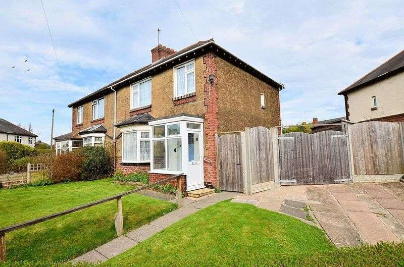 3 Bedrooms Semi Detached House for sale in Ashes Road, Oldbury