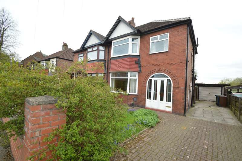 3 Bedrooms Semi Detached House for sale in Castle Road, Unsworth, Bury, BL9