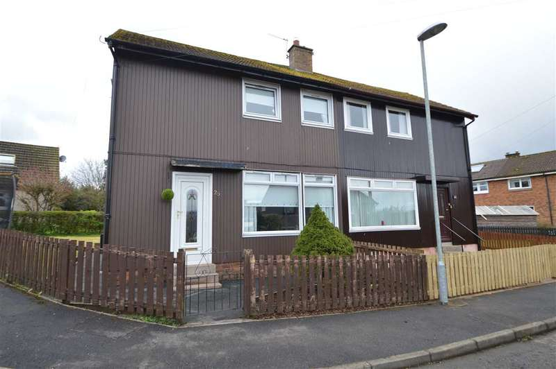 2 Bedrooms Semi Detached House for sale in Murdostoun Terrace, Bellside, Cleland