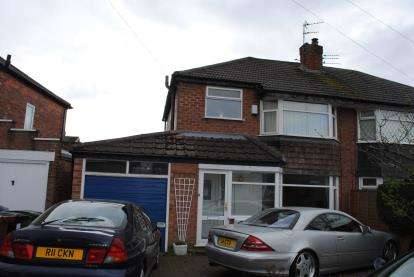 3 Bedrooms Semi Detached House for sale in Sunningdale Road, Cheadle Hulme, Cheadle, Greater Manchester