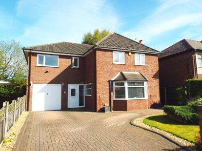 4 Bedrooms Detached House for sale in Hornby Lane, Winwick, Warrington, Cheshire