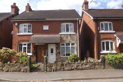 2 Bedrooms Semi Detached House for sale in Hassall Road, Sandbach, Cheshire