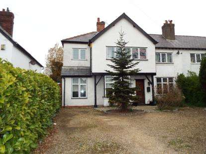 4 Bedrooms Semi Detached House for sale in Ravenmeols Lane, Formby, Liverpool, Merseyside, L37