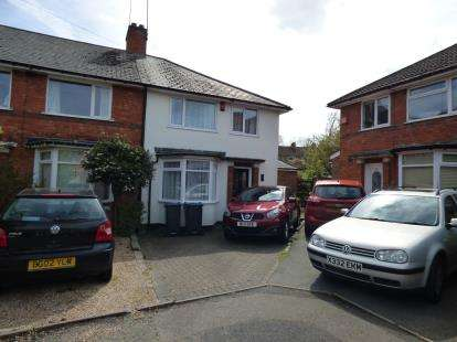 3 Bedrooms End Of Terrace House for sale in Dane Grove, Birmingham, West Midlands