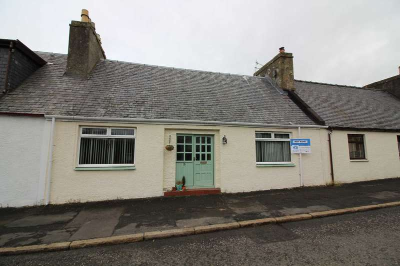 3 Bedrooms Terraced House for sale in Kirkmichael Road, Crosshill