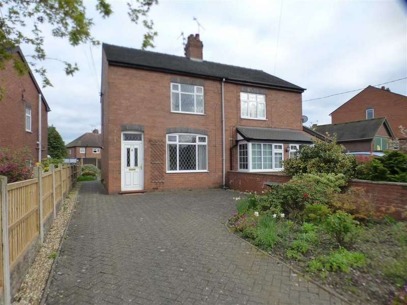 2 Bedrooms Semi Detached House for sale in 58, Froghall Road, Cheadle