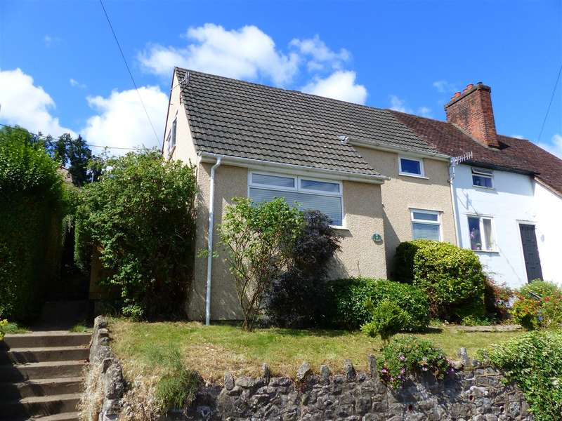2 Bedrooms Semi Detached House for sale in Hughes Crescent, Garden City, Chepstow