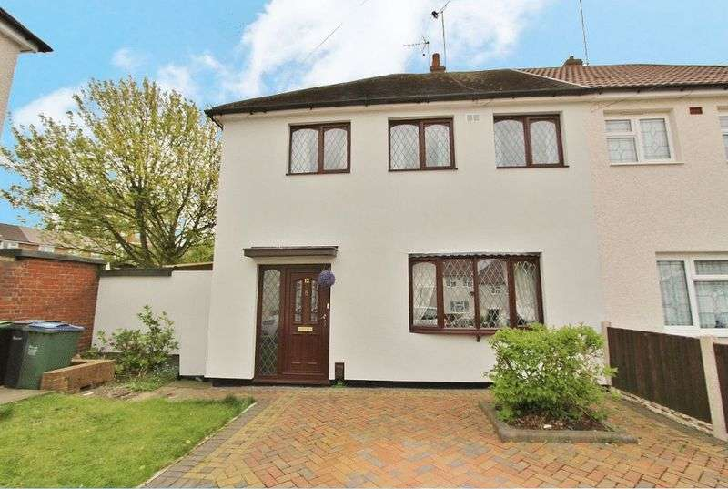 3 Bedrooms Semi Detached House for sale in St. Peters Close, Tipton