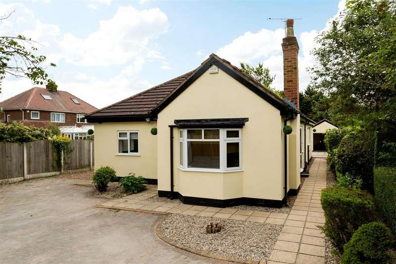 4 Bedrooms Detached House for sale in Leeds Road, Selby