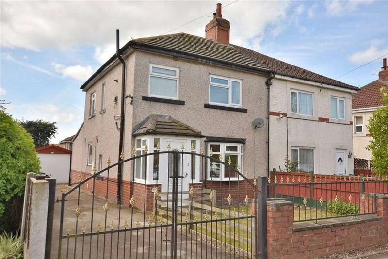 3 Bedrooms Semi Detached House for sale in Kirkfield Avenue, Thorner, Leeds, West Yorkshire