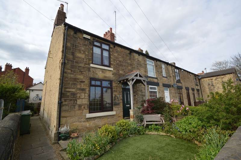 2 Bedrooms End Of Terrace House for sale in Aberford Road, Stanley, Wakefield