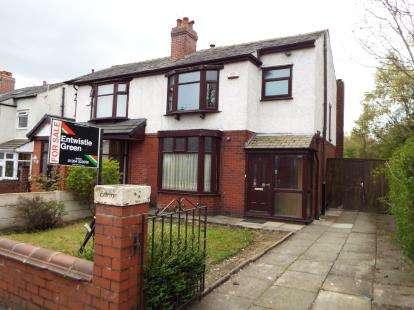 3 Bedrooms Semi Detached House for sale in Lever Edge Lane, Bolton, Greater Manchester, BL3
