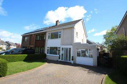 3 Bedrooms Semi Detached House for sale in Inveraray Drive, Bishopbriggs